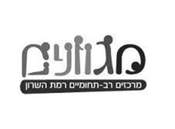 logo_migvanim
